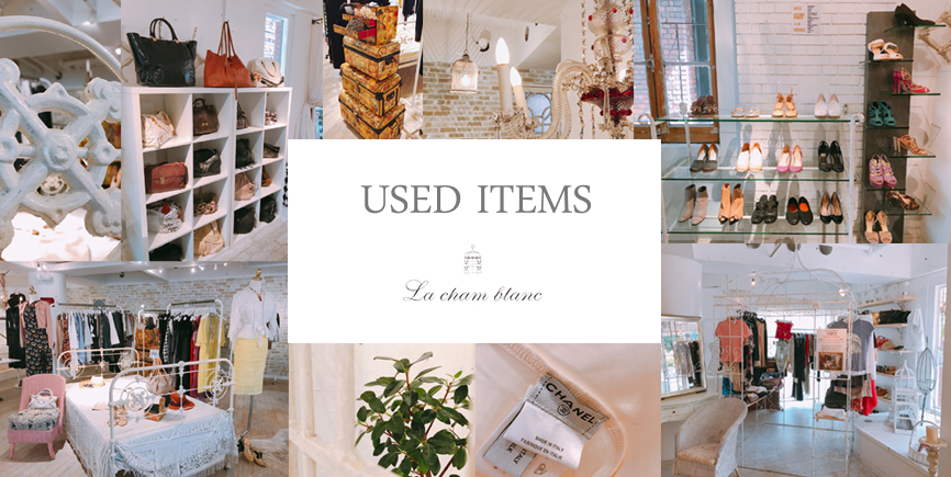 used-items