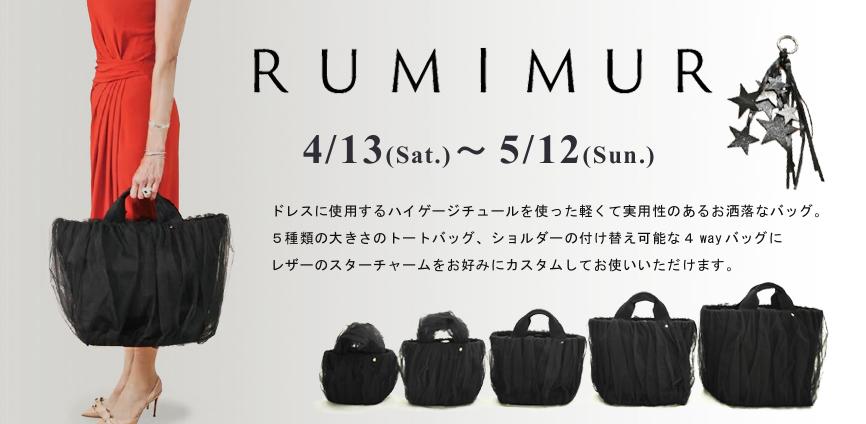 rumimur